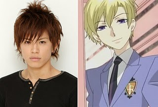 Live Action Ouran High...